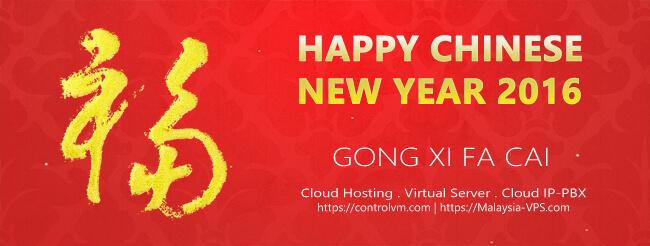 Happy Chiense New Year 2016
